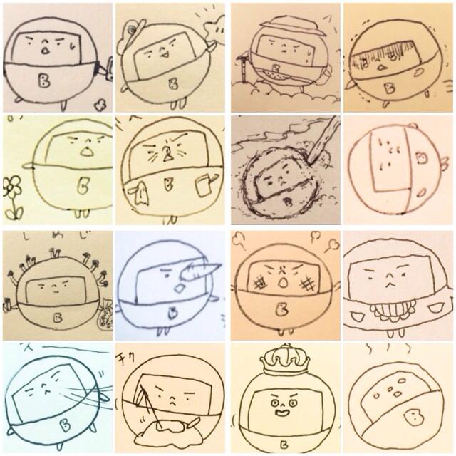 f:id:bobi-wan:20140501151857j:image:w360