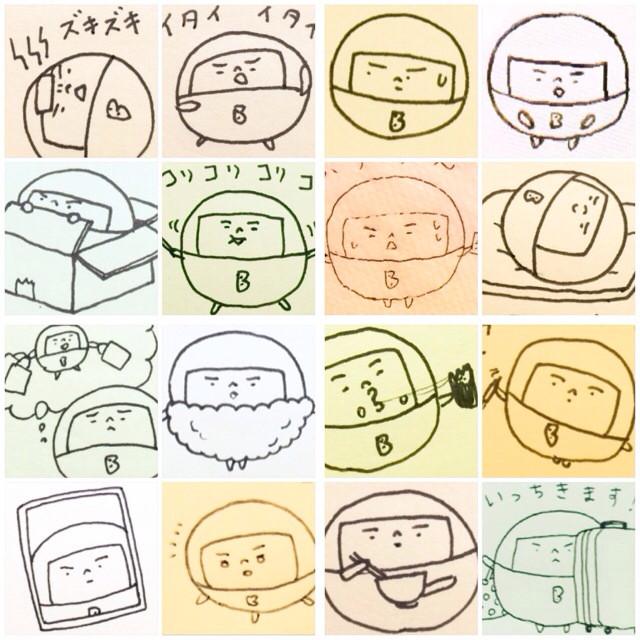 f:id:bobi-wan:20140731213130j:image:w360