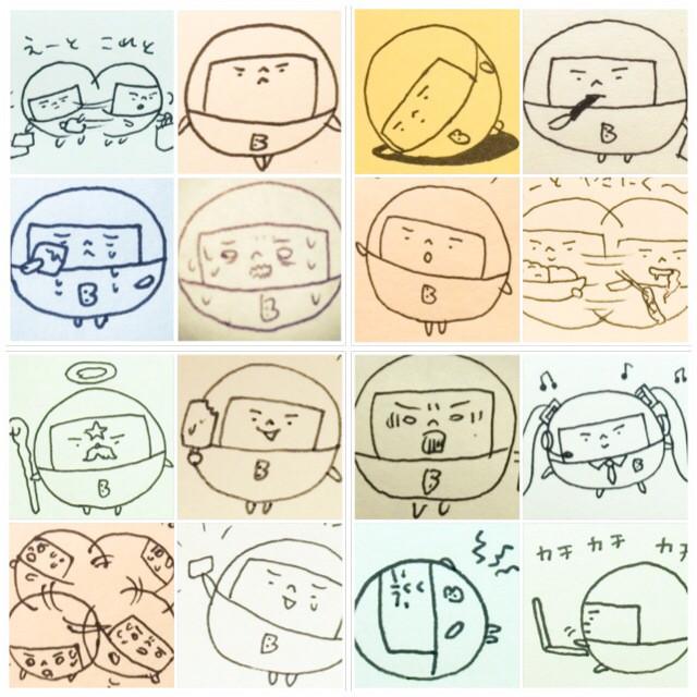 f:id:bobi-wan:20141217231120j:image:h360