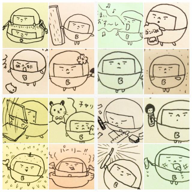 f:id:bobi-wan:20141217231220j:image:h360