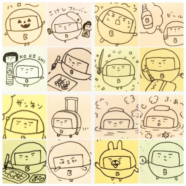 f:id:bobi-wan:20141217231232j:image:h360