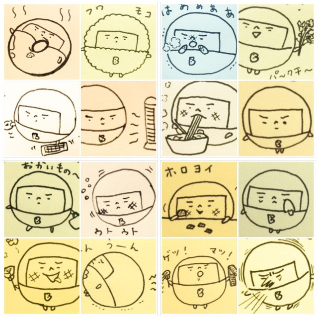 f:id:bobi-wan:20141217231242j:image:h360