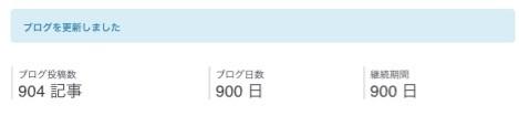 f:id:bobi-wan:20160528052657j:image:w320
