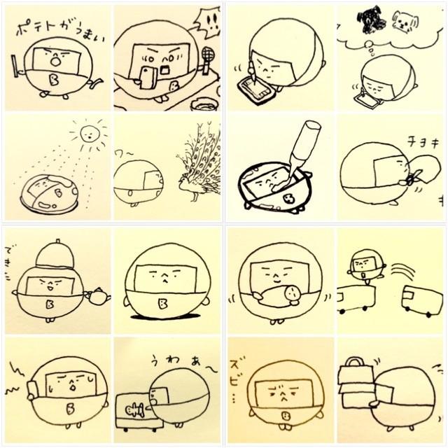 f:id:bobi-wan:20160528060736j:image:w360
