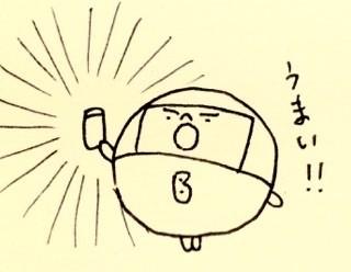 f:id:bobi-wan:20160825234358j:image