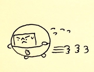 f:id:bobi-wan:20160930231049j:image