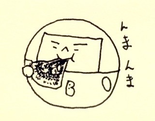 f:id:bobi-wan:20161001233208j:image
