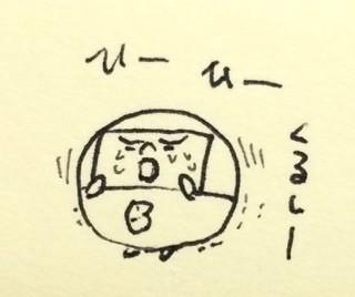 f:id:bobi-wan:20161230230128j:image