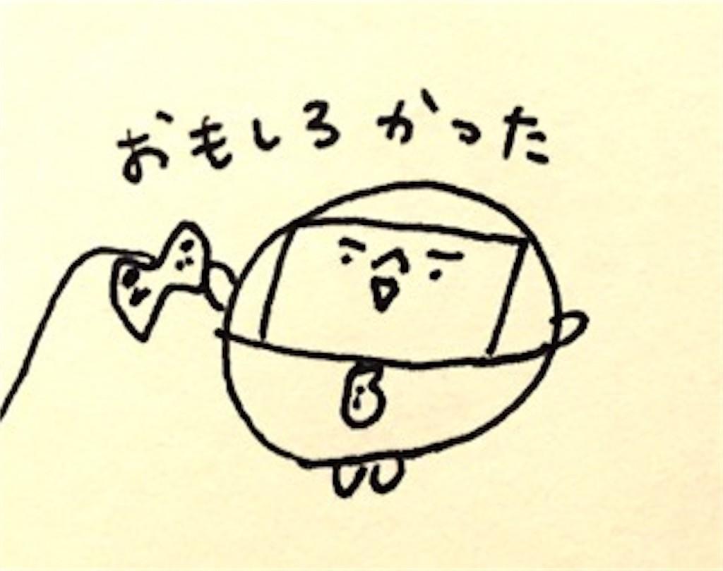 f:id:bobi-wan:20170309233738j:image