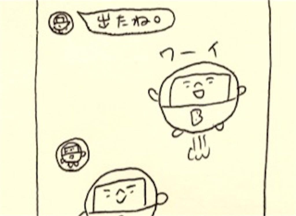 f:id:bobi-wan:20170322223934j:image