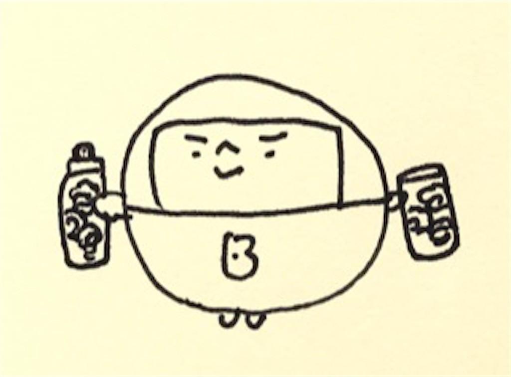 f:id:bobi-wan:20170325235218j:image