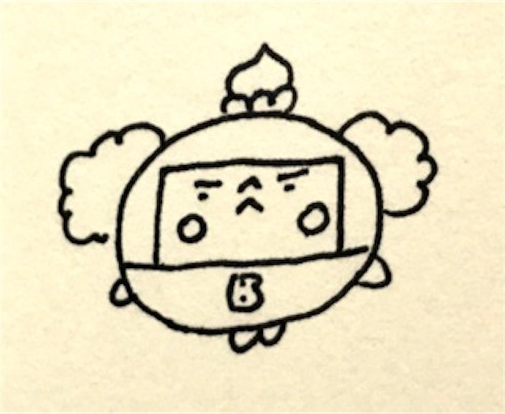f:id:bobi-wan:20170410232922j:image