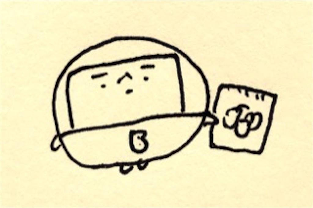 f:id:bobi-wan:20170414002156j:image