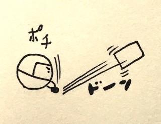 f:id:bobi-wan:20170421233244j:image