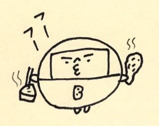 f:id:bobi-wan:20170423225508j:image