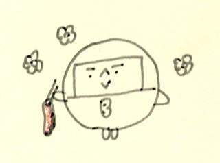 f:id:bobi-wan:20170515231635j:image