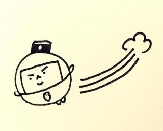 f:id:bobi-wan:20170521233059j:image