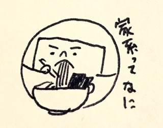 f:id:bobi-wan:20170526235735j:image