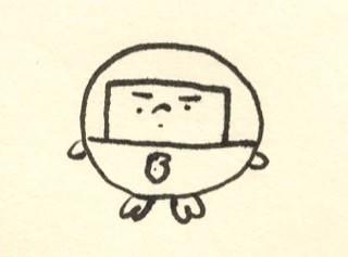 f:id:bobi-wan:20170601212139j:image