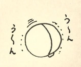 f:id:bobi-wan:20170607234538j:image
