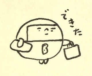 f:id:bobi-wan:20170614232743j:image