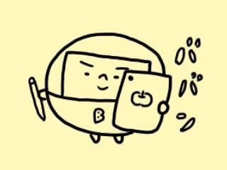 f:id:bobi-wan:20170630230852j:image