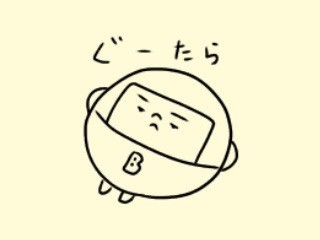 f:id:bobi-wan:20170702231425j:image