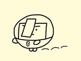 f:id:bobi-wan:20170707234849j:image