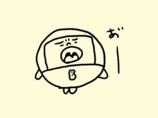 f:id:bobi-wan:20170714001420j:image