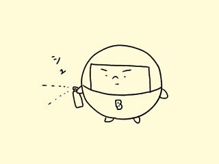 f:id:bobi-wan:20170717233653j:image