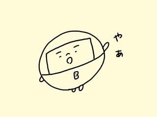 f:id:bobi-wan:20170719231100j:image