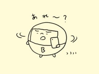 f:id:bobi-wan:20170724000550j:image
