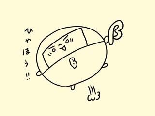 f:id:bobi-wan:20170726232218j:image