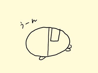 f:id:bobi-wan:20170730221720j:image