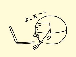 f:id:bobi-wan:20170801000113j:image