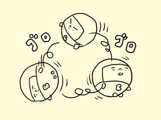 f:id:bobi-wan:20170801214732j:image