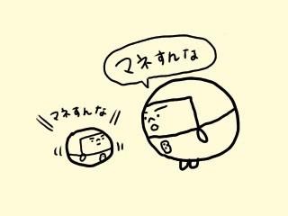 f:id:bobi-wan:20170808234649j:image