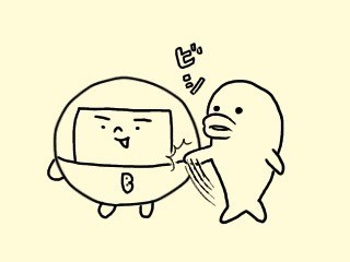 f:id:bobi-wan:20170812212342j:image