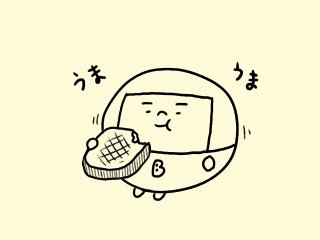f:id:bobi-wan:20170815002051j:image