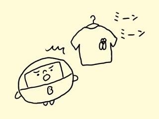 f:id:bobi-wan:20170824234803j:image