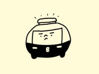 f:id:bobi-wan:20170903232005j:image