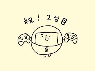 f:id:bobi-wan:20170911221712j:image