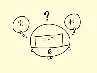 f:id:bobi-wan:20170913230537j:image