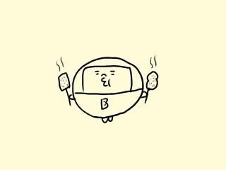 f:id:bobi-wan:20170914232549j:image