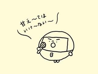 f:id:bobi-wan:20170916184017j:image