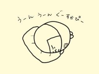 f:id:bobi-wan:20170919222226j:image