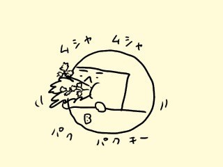 f:id:bobi-wan:20170924000958j:image