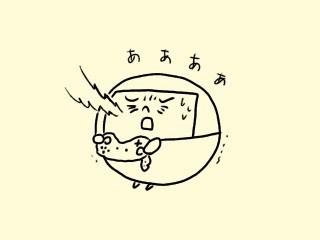 f:id:bobi-wan:20170926222008j:image