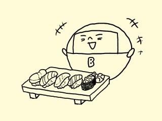 f:id:bobi-wan:20170927150227j:image