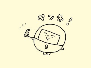 f:id:bobi-wan:20170930010608j:image